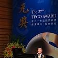 2020.11.21.第二十七屆東元獎頒獎典禮(JPG-S)(小檔)-331.jpg