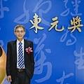 2020東元獎-114_1.jpg