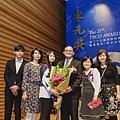 2020東元獎-441_1.jpg