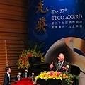2020.11.21.第二十七屆東元獎頒獎典禮(JPG-S)(小檔)-369.jpg