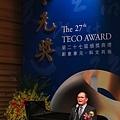 2020.11.21.第二十七屆東元獎頒獎典禮(JPG-S)(小檔)-374.jpg