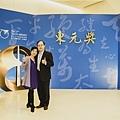2020東元獎-092_1.jpg