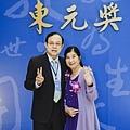 2020東元獎-100_1.jpg