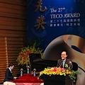 2020.11.21.第二十七屆東元獎頒獎典禮(JPG-S)(小檔)-386.jpg