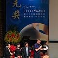 2020.11.21.第二十七屆東元獎頒獎典禮(JPG-S)(小檔)-419.jpg
