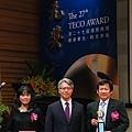 2020.11.21.第二十七屆東元獎頒獎典禮(JPG-S)(小檔)-398.jpg