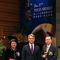2020.11.21.第二十七屆東元獎頒獎典禮(JPG-S)(小檔)-424.jpg