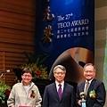 2020.11.21.第二十七屆東元獎頒獎典禮(JPG-S)(小檔)-457.jpg