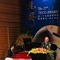 2020.11.21.第二十七屆東元獎頒獎典禮(JPG-S)(小檔)-460.jpg