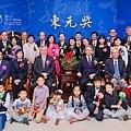 2020.11.21.第二十七屆東元獎頒獎典禮(JPG-S)(小檔)-511.jpg