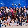 2020.11.21.第二十七屆東元獎頒獎典禮(JPG-S)(小檔)-514.jpg