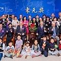 2020.11.21.第二十七屆東元獎頒獎典禮(JPG-S)(小檔)-515.jpg