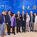 2020.11.21.第二十七屆東元獎頒獎典禮(JPG-S)(小檔)-518.jpg