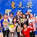 2020.11.21.第二十七屆東元獎頒獎典禮(JPG-S)(小檔)-520.jpg