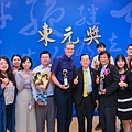2020.11.21.第二十七屆東元獎頒獎典禮(JPG-S)(小檔)-528.jpg