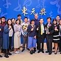 2020.11.21.第二十七屆東元獎頒獎典禮(JPG-S)(小檔)-529.jpg