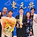 2020.11.21.第二十七屆東元獎頒獎典禮(JPG-S)(小檔)-534.jpg