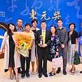 2020.11.21.第二十七屆東元獎頒獎典禮(JPG-S)(小檔)-535.jpg