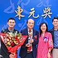 2020.11.21.第二十七屆東元獎頒獎典禮(JPG-S)(小檔)-533.jpg