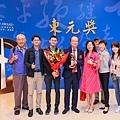 2020.11.21.第二十七屆東元獎頒獎典禮(JPG-S)(小檔)-532.jpg
