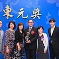 2020.11.21.第二十七屆東元獎頒獎典禮(JPG-S)(小檔)-525.jpg
