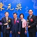 2020.11.21.第二十七屆東元獎頒獎典禮(JPG-S)(小檔)-522.jpg