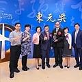 2020.11.21.第二十七屆東元獎頒獎典禮(JPG-S)(小檔)-523.jpg