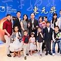 2020.11.21.第二十七屆東元獎頒獎典禮(JPG-S)(小檔)-537.jpg