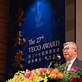 2020.11.21.第二十七屆東元獎頒獎典禮(JPG-S)(小檔)-273.jpg