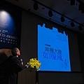2020.11.21.第二十七屆東元獎頒獎典禮(JPG-S)(小檔)-581.jpg