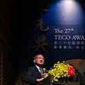 2020.11.21.第二十七屆東元獎頒獎典禮(JPG-S)(小檔)-567.jpg