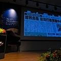 2020.11.21.第二十七屆東元獎頒獎典禮(JPG-S)(小檔)-577.jpg