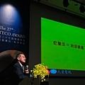 2020.11.21.第二十七屆東元獎頒獎典禮(JPG-S)(小檔)-556.jpg