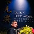 2020.11.21.第二十七屆東元獎頒獎典禮(JPG-S)(小檔)-557.jpg