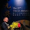 2020.11.21.第二十七屆東元獎頒獎典禮(JPG-S)(小檔)-568.jpg
