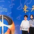 2020.11.21.第二十七屆東元獎頒獎典禮(JPG-S)(小檔)-150.jpg
