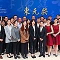 2020.11.21.第二十七屆東元獎頒獎典禮(JPG-S)(小檔)-4.jpg