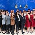 2020.11.21.第二十七屆東元獎頒獎典禮(JPG-S)(小檔)-6.jpg