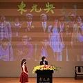2020.11.21.第二十七屆東元獎頒獎典禮(JPG-S)(小檔)-64.jpg