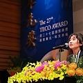 2020.11.21.第二十七屆東元獎頒獎典禮(JPG-S)(小檔)-65.jpg