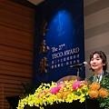 2020.11.21.第二十七屆東元獎頒獎典禮(JPG-S)(小檔)-67.jpg