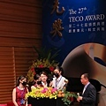 2020.11.21.第二十七屆東元獎頒獎典禮(JPG-S)(小檔)-77.jpg