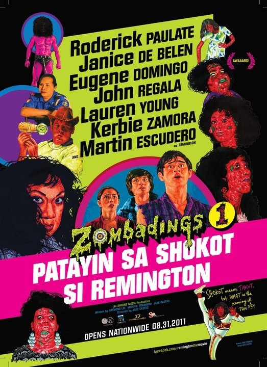 zombadings-1-official-movie-poster
