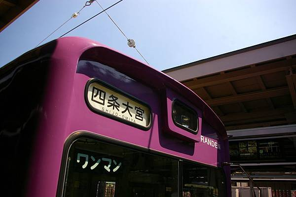 IMGP8846.JPG