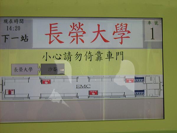 DSCI0492.JPG