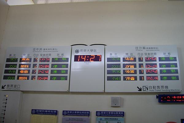DSCI0510.JPG