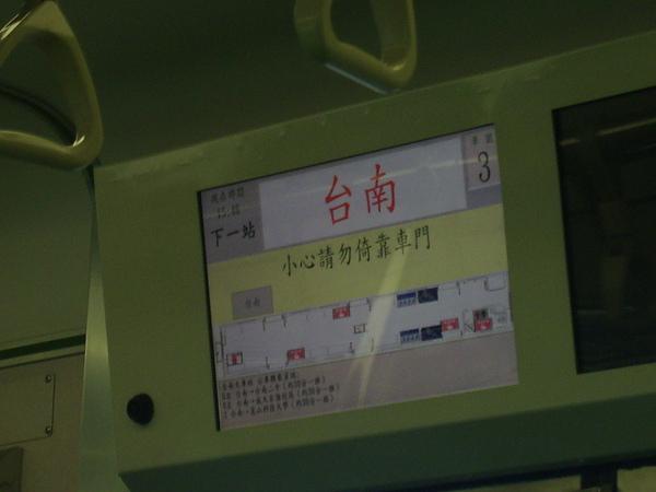 DSCI0611.JPG