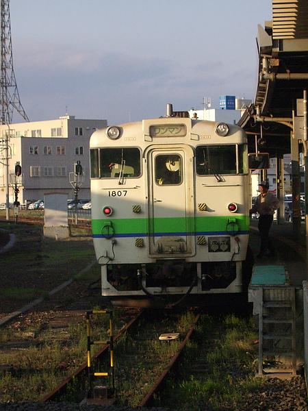 DSCI4111.JPG