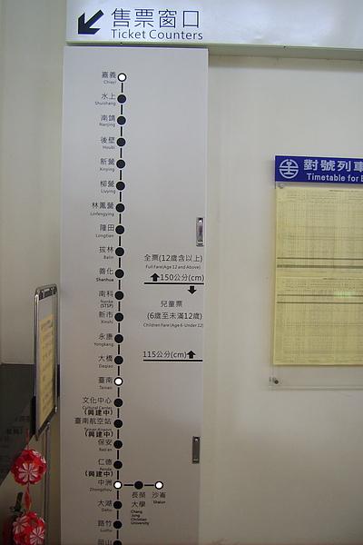 DSCI0511.JPG