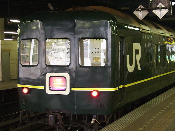 DSCI3821.JPG